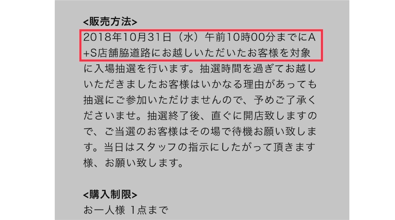 f:id:akira2001-0307:20181030210737j:image