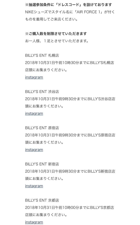 f:id:akira2001-0307:20181030210834j:image