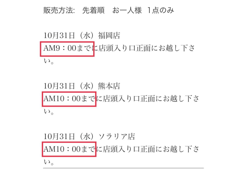 f:id:akira2001-0307:20181030210912j:image