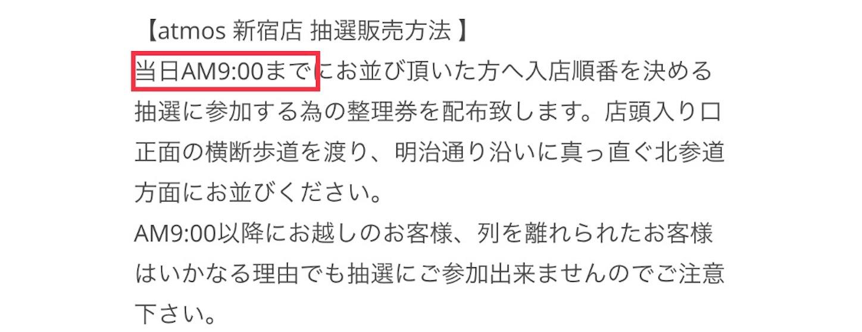 f:id:akira2001-0307:20181105220044j:image