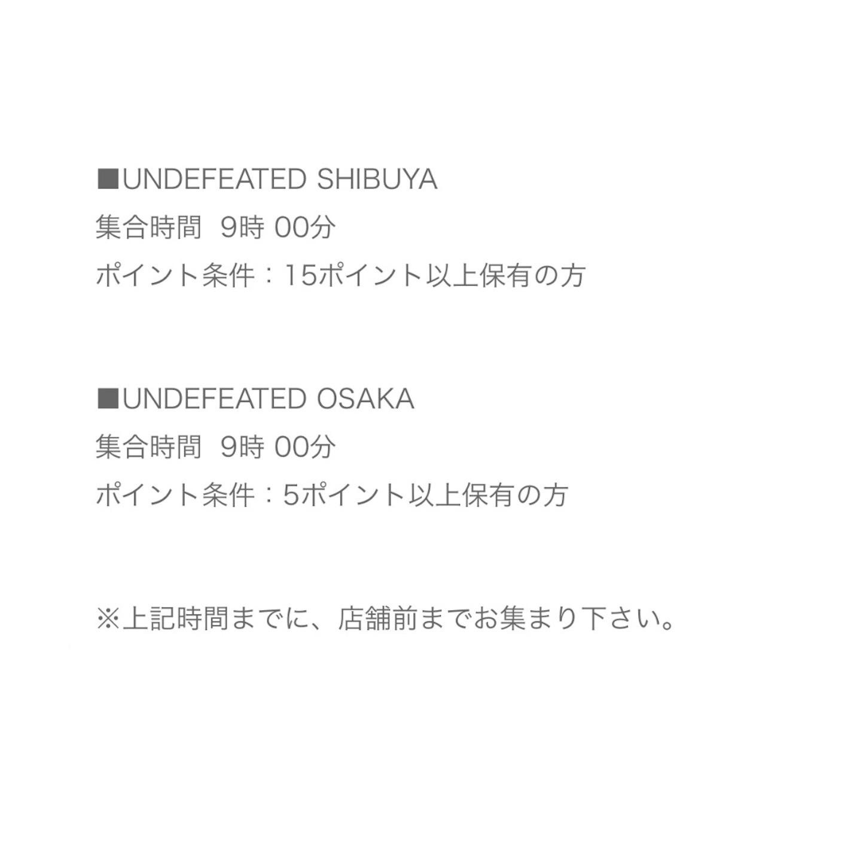 f:id:akira2001-0307:20181106192950j:plain