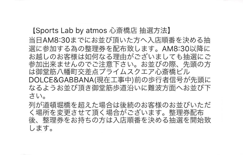 f:id:akira2001-0307:20181106213338j:image