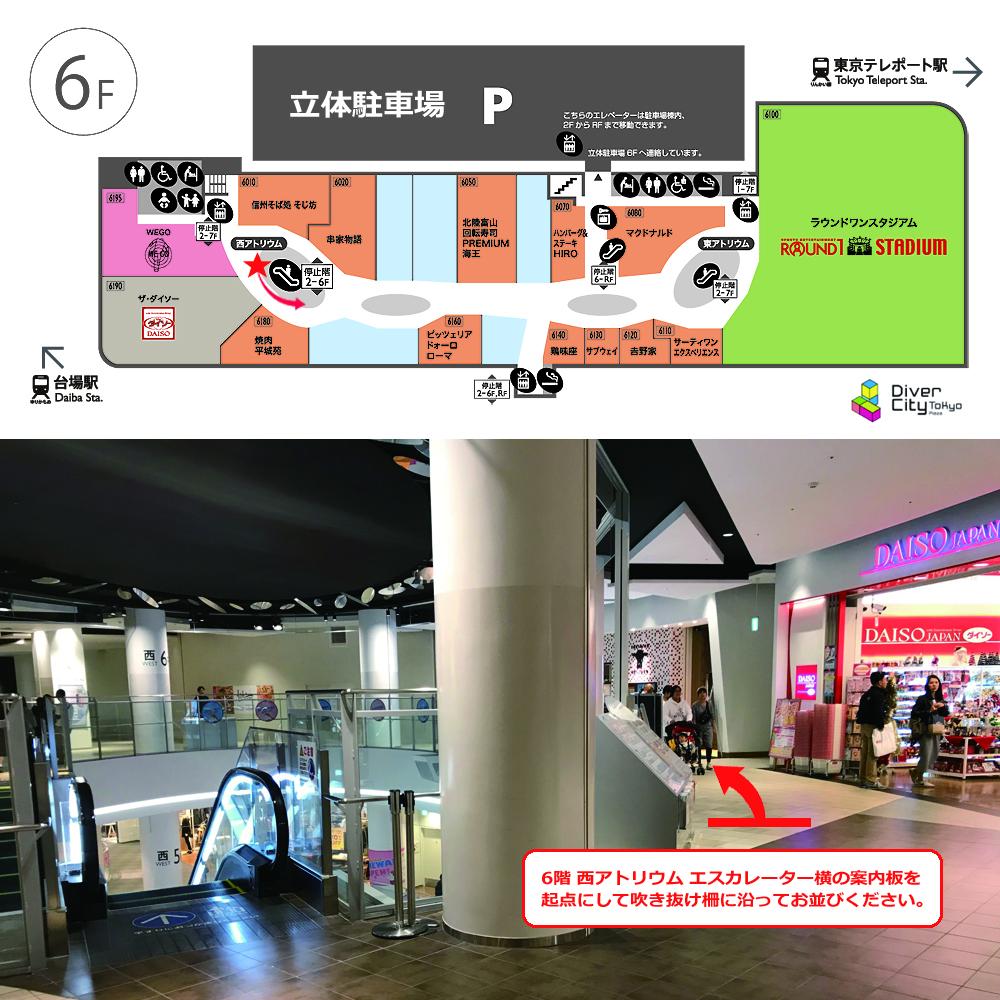f:id:akira2001-0307:20181107210223j:plain