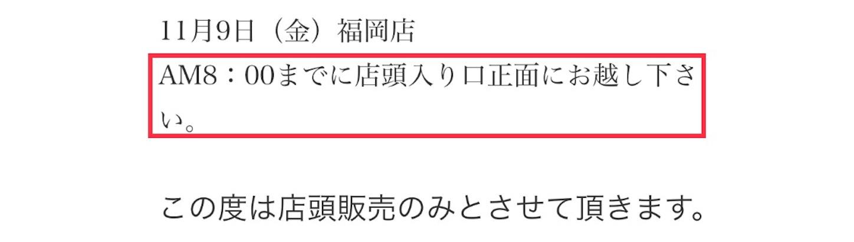 f:id:akira2001-0307:20181108194434j:image