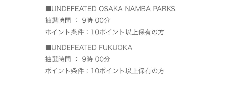 f:id:akira2001-0307:20181114081222j:image