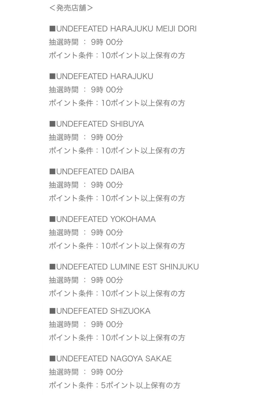 f:id:akira2001-0307:20181114081225j:image