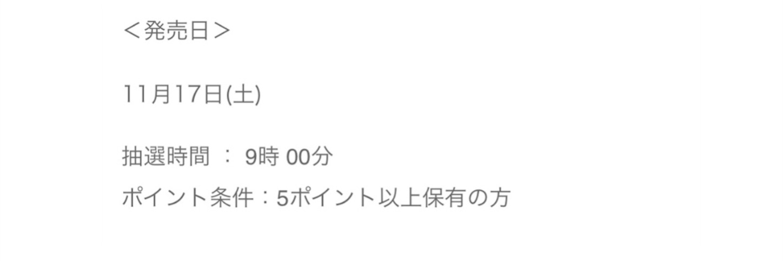 f:id:akira2001-0307:20181114081242j:image