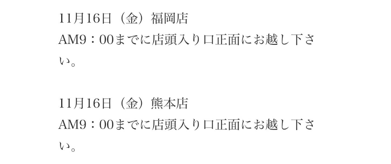 f:id:akira2001-0307:20181115195247j:image