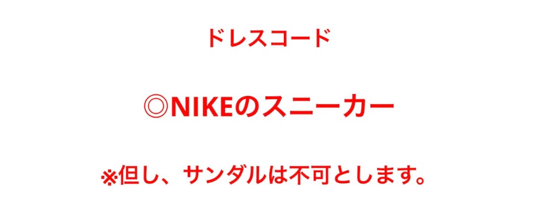 f:id:akira2001-0307:20181115195319j:image