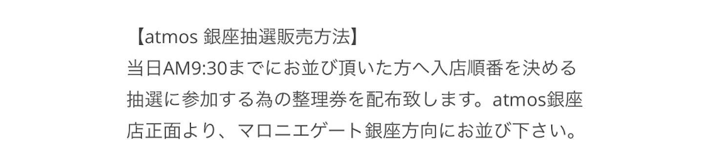 f:id:akira2001-0307:20181116202846j:image