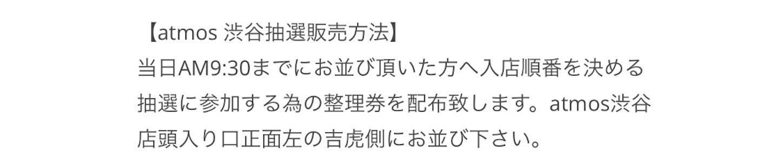f:id:akira2001-0307:20181116202852j:image