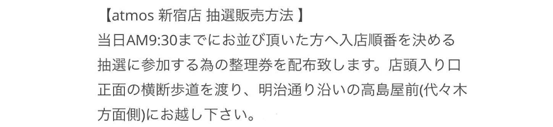 f:id:akira2001-0307:20181116202856j:image