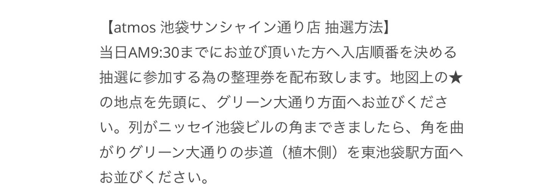 f:id:akira2001-0307:20181116202957j:image