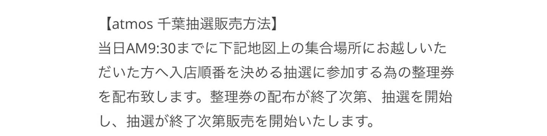 f:id:akira2001-0307:20181116203003j:image