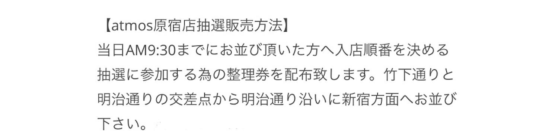 f:id:akira2001-0307:20181116203005j:image