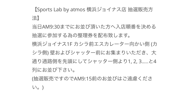 f:id:akira2001-0307:20181116203028j:image