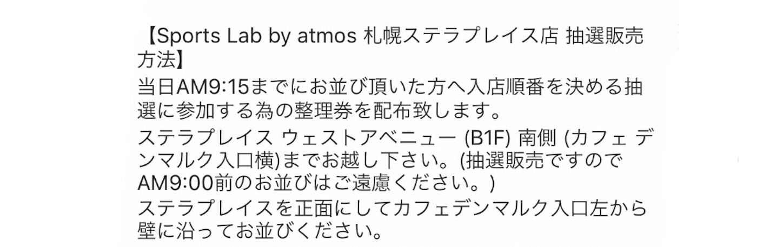 f:id:akira2001-0307:20181116203034j:image