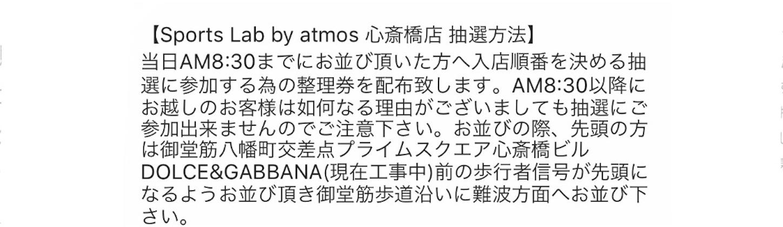 f:id:akira2001-0307:20181116203147j:image