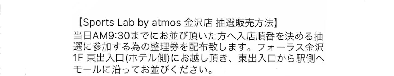 f:id:akira2001-0307:20181116203151j:image