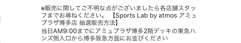 f:id:akira2001-0307:20181116203153j:image
