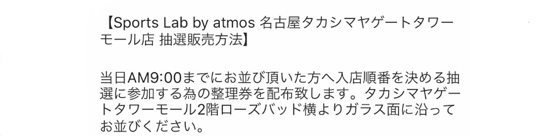 f:id:akira2001-0307:20181116203157j:image