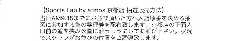 f:id:akira2001-0307:20181116203159j:image