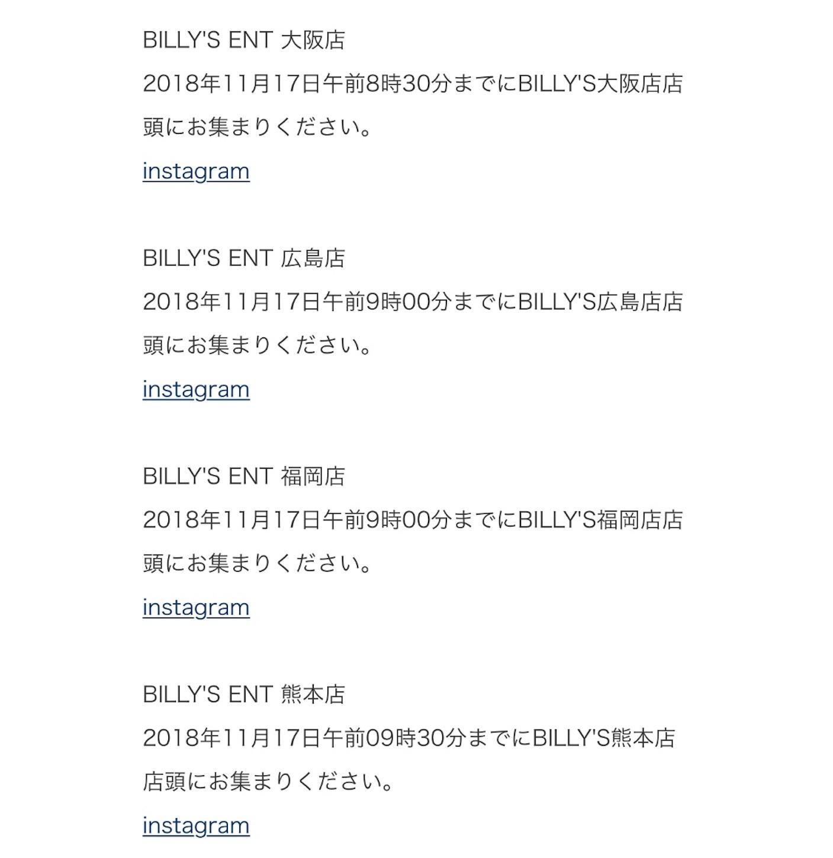 f:id:akira2001-0307:20181116203353j:image