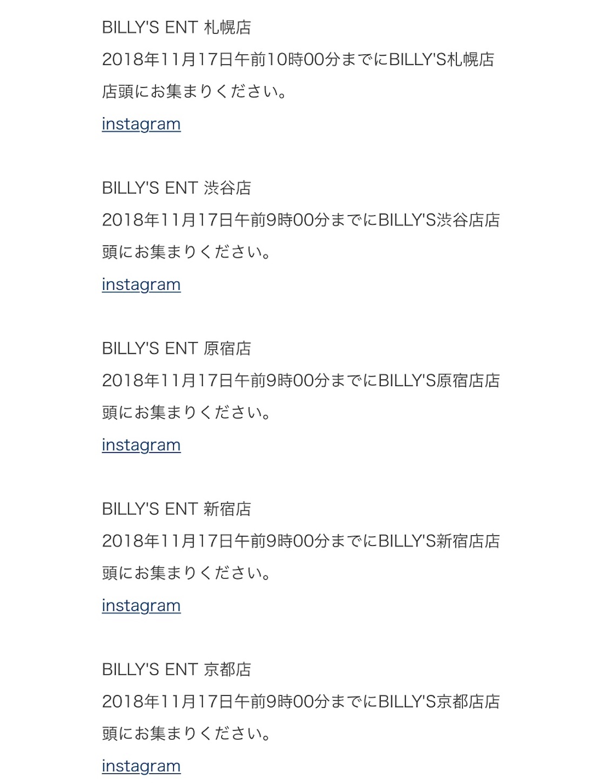 f:id:akira2001-0307:20181116203400j:image