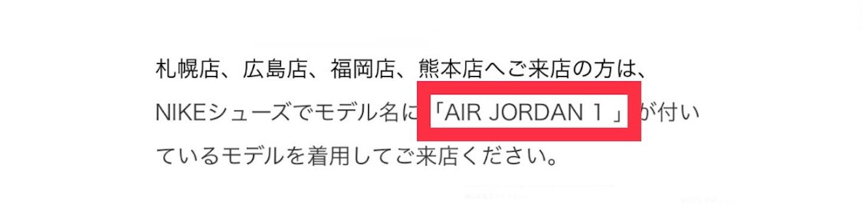 f:id:akira2001-0307:20181116203406j:image