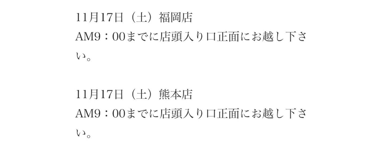 f:id:akira2001-0307:20181116203424j:image