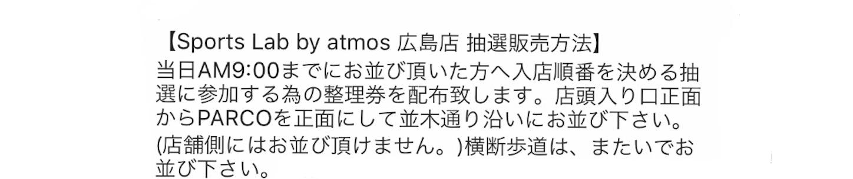 f:id:akira2001-0307:20181116203537j:image