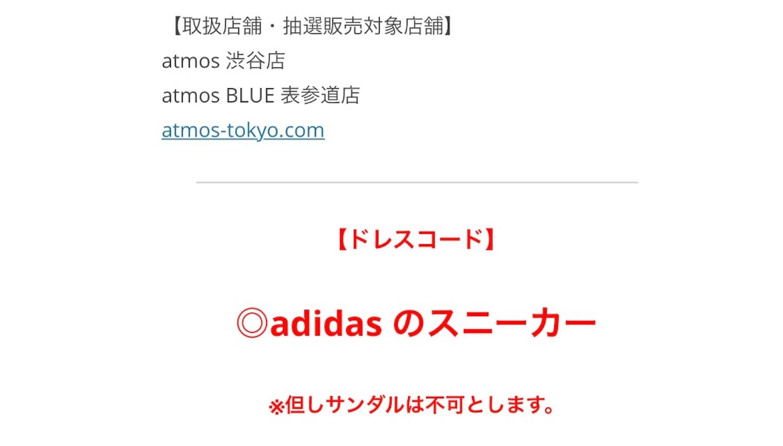 f:id:akira2001-0307:20181121195004j:plain