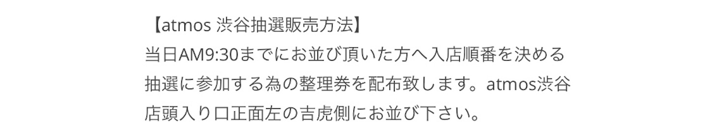 f:id:akira2001-0307:20181121200038j:image