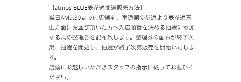 f:id:akira2001-0307:20181121200041j:image