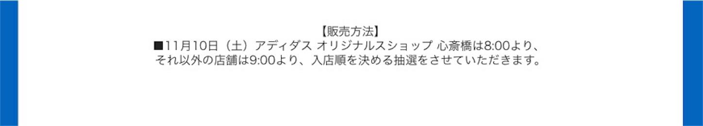 f:id:akira2001-0307:20181123100005j:image