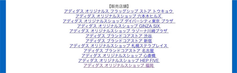 f:id:akira2001-0307:20181123100153j:image