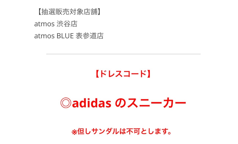 f:id:akira2001-0307:20181129065155j:image