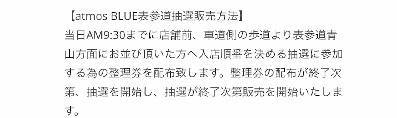 f:id:akira2001-0307:20181129065316j:image