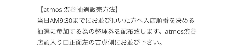 f:id:akira2001-0307:20181129065323j:image