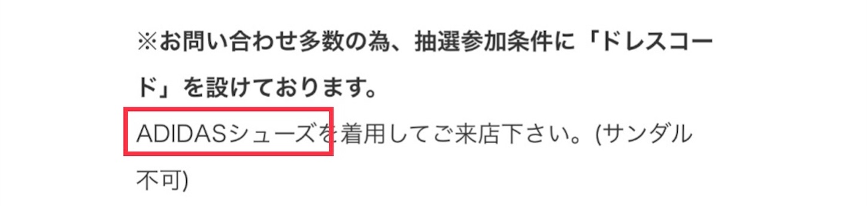 f:id:akira2001-0307:20181129191157j:image