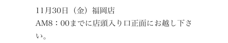 f:id:akira2001-0307:20181129191236j:image