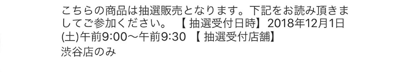 f:id:akira2001-0307:20181130192807j:image