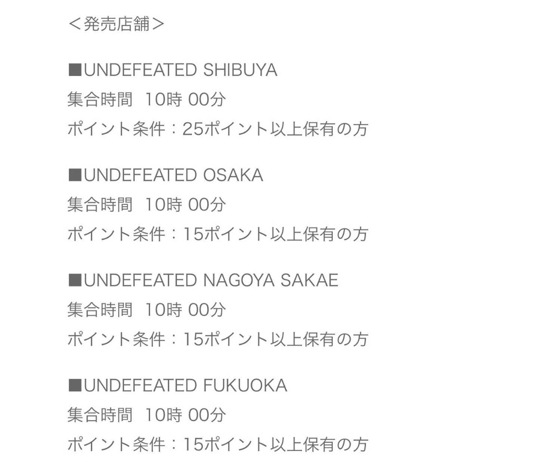 f:id:akira2001-0307:20181201133341j:plain