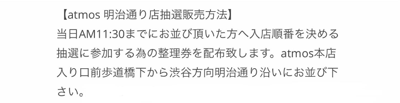 f:id:akira2001-0307:20181205183149j:image