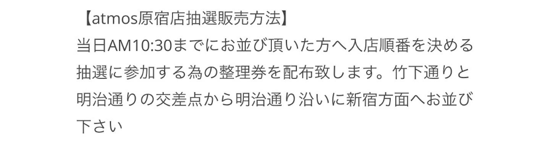 f:id:akira2001-0307:20181205183152j:image