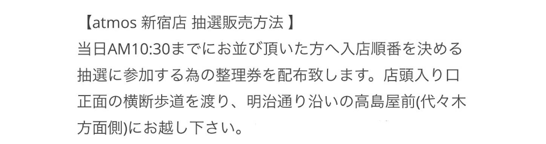f:id:akira2001-0307:20181205183158j:image