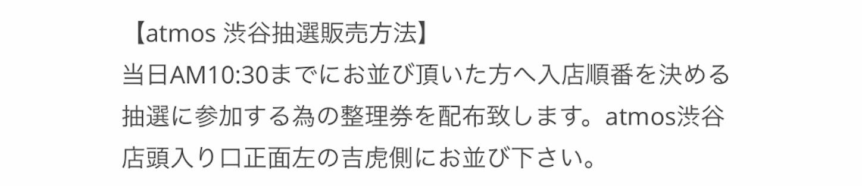 f:id:akira2001-0307:20181205183335j:image