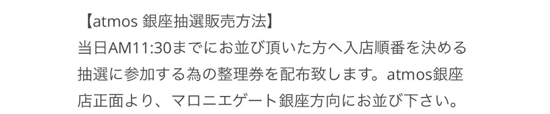 f:id:akira2001-0307:20181205183345j:image