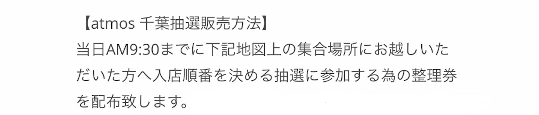 f:id:akira2001-0307:20181205183621j:image