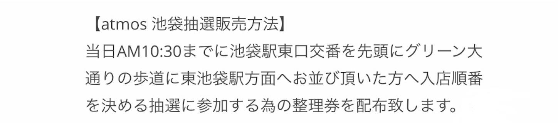 f:id:akira2001-0307:20181205183625j:image